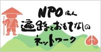 npo-200-50